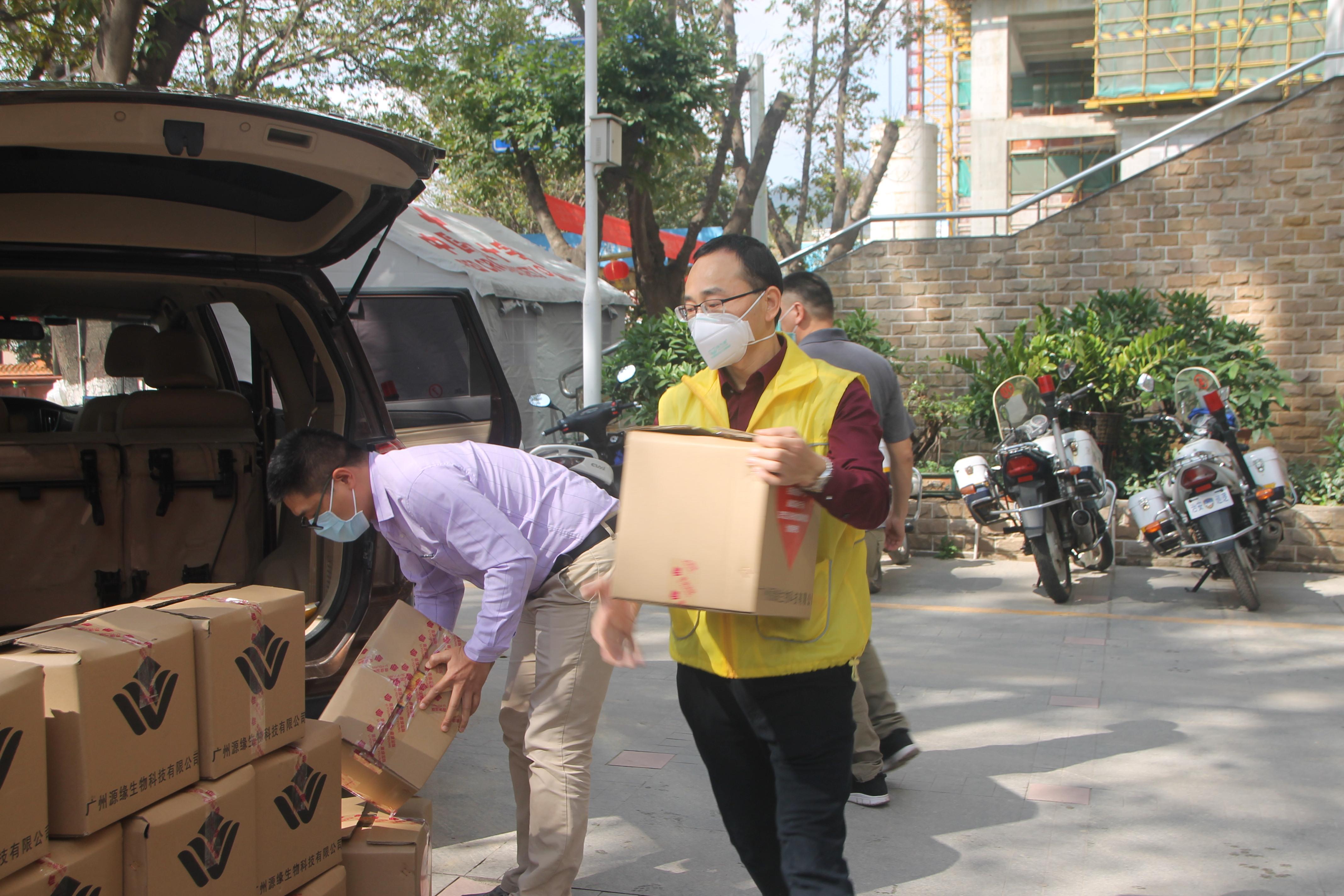 捐赠物资,助力疫情防控,源缘国际一直在行动