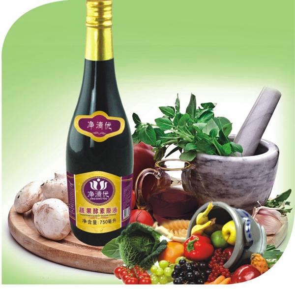 净清优蔬果酵素原液